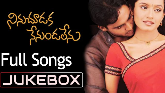 Ninuchoodaka Nenundalenu Telugu Movie Songs