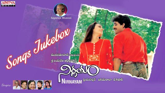 Nirnayam Telugu Movie Songs