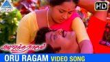 Oru Ragam Video Song | Anandha Ragam