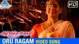 Oru Ragam Sad Video Song | Anandha Ragam