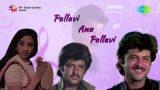 Pallavi Anu Pallavi Kannada Movie Songs