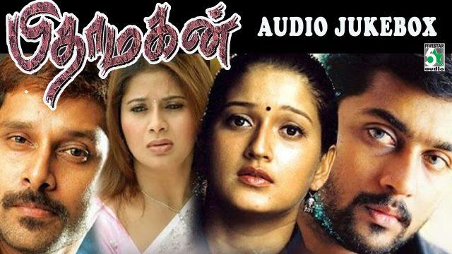 Pithamagan Tamil Movie Songs