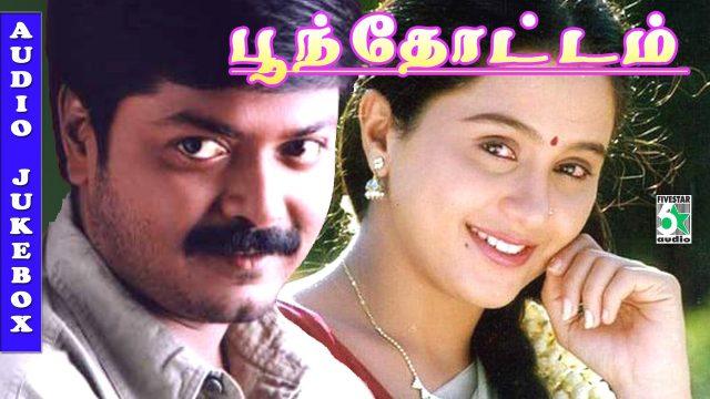 Poonthottam Tamil Movie Songs