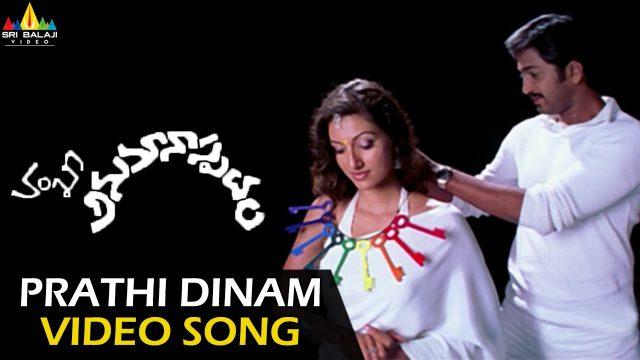Prathi Dinam Nee Dharshanam   Anumanaspadam