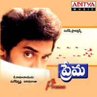 Prema Telugu Movie BGM