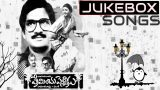 Preminchu Pelladu Telugu Movie Songs