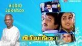 Priyanka Tamil Movie Songs