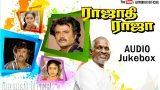 Rajadhi Raja Tamil Movie Songs