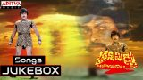 Rakshasudu Telugu Movie Songs