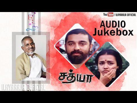 Sathya Tamil Movie Songs