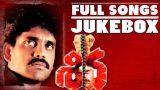 Shiva Telugu Movie Songs