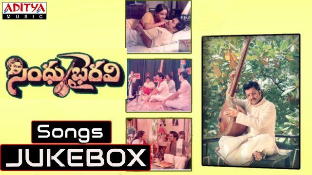 Sindhu Bairavi Telugu Movie Songs