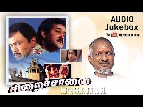 Siraichalai Tamil Movie Songs