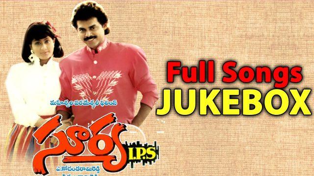 Surya IPS Telugu Movie Songs