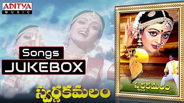 Swarna Kamalam Telugu Movie Songs