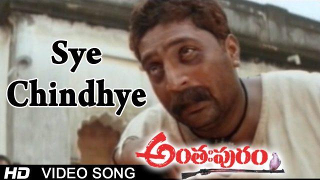 Sye Chindhye Video Song   Anthapuram