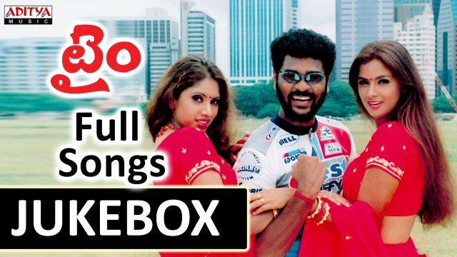 Time Telugu Movie Songs