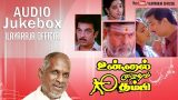 Unnal Mudiyum Thambi Tamil Movie Songs