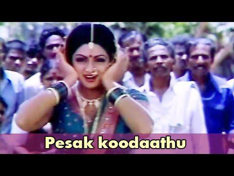 Vaa Raja Video Song | Adutha Varisu