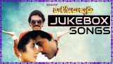 Varasudochadu Telugu Movie Songs