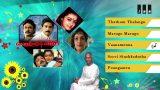 Vetri Vizha Tamil Movie Songs