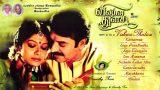 Vishwa Thulasi Tamil Movie Songs