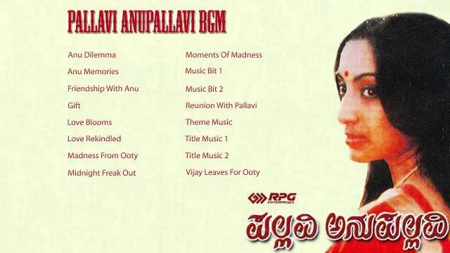 Pallavi Anupallavi Movie BGM