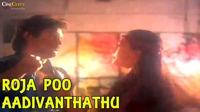 Roja Poo Aadivanthathu Video Song | Agni Natchathiram