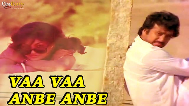 Vaa Vaa Anbe Anbe Video Song | Agni Natchathiram