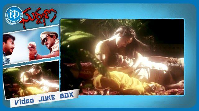 Gharshana Telugu Movie Video Songs