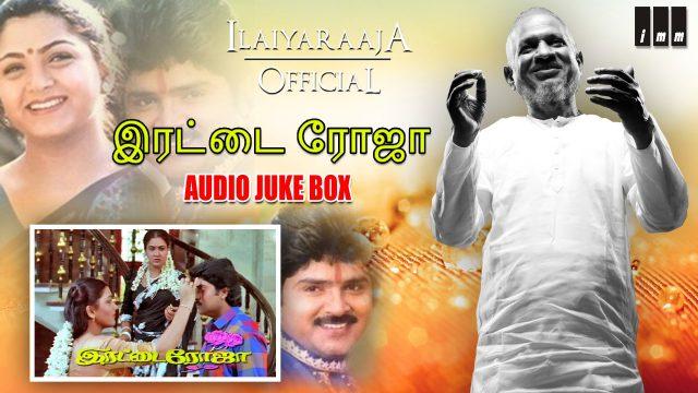 Irattai Roja Tamil Movie Songs