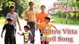 Netru Vitta Neril Song   Appa Tamil Movie