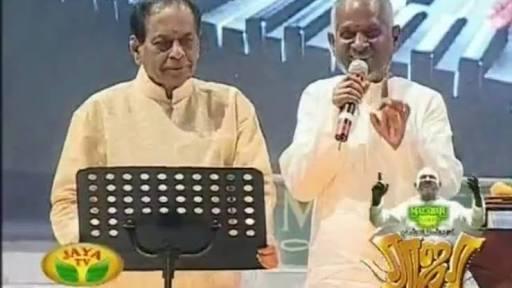Balamuralikrishna Ilayaraja Songs