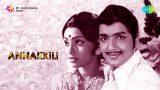 Annakili Tamil Movie Songs   Ilayaraja