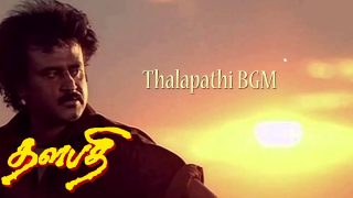 Thalapathi Tamil Movie BGM | Ilayaraja