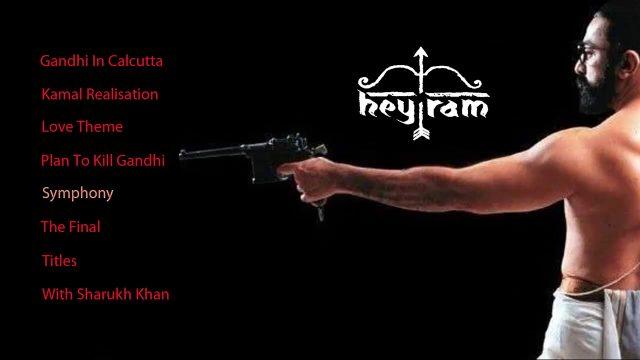 Hey Ram Movie BGM | Kamal Haasan