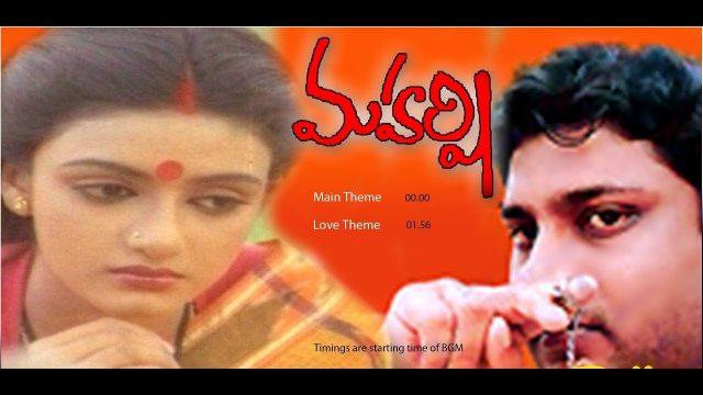 Maharshi Telugu Movie BGM