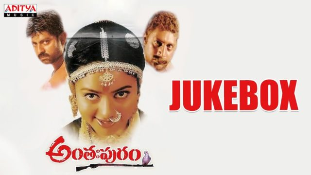 Anthapuram Telugu Movie Songs