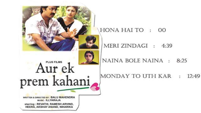 Aur Ek Prem Kahani Songs