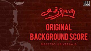 Chatriyan Original Background Score | Ilayaraja BGM