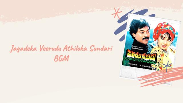 Jagadeka Veerudu Athiloka Sundari BGM