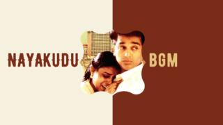 Nayakan BGM
